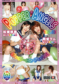 POPPER ANGELS Vol.03