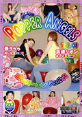 POPPER ANGELS Vol.08