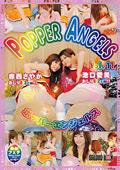 POPPER ANGELS Vol.11