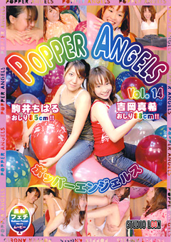 POPPER ANGELS Vol.14