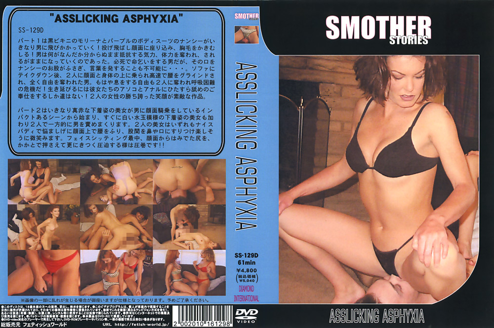 SMOTHER STORIES129