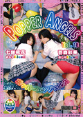 POPPER ANGELS Vol.18