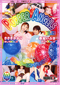POPPER ANGELS Vol.20