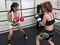 悶絶キックボクシング003 愛里るいvs佐久間恵美のサムネイルエロ画像No.1