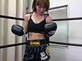 悶絶キックボクシング003 愛里るいvs佐久間恵美のサムネイルエロ画像No.5