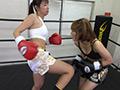 悶絶キックボクシング003 愛里るいvs佐久間恵美のサムネイルエロ画像No.8