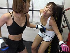 悶絶総合格闘技003 愛里るいvs佐久間恵美