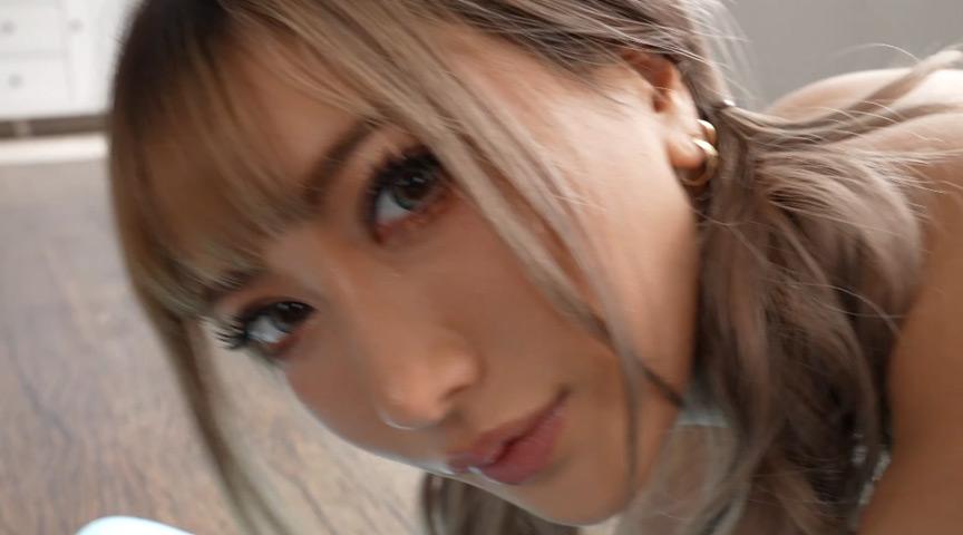 STAY GOLD AIKA 画像 3