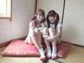 小○生見せびらかし互い撮りオナニー 画像 1