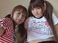 小○生見せびらかし互い撮りオナニー 画像 4