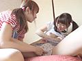 小○生見せびらかし互い撮りオナニー 画像 5