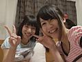 小○生見せびらかし互い撮りオナニー 画像 26