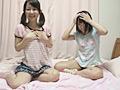 小○生見せびらかし互い撮りオナニー 画像 31