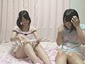 小○生見せびらかし互い撮りオナニー 画像 32