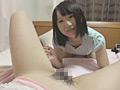 小○生見せびらかし互い撮りオナニー 画像 33
