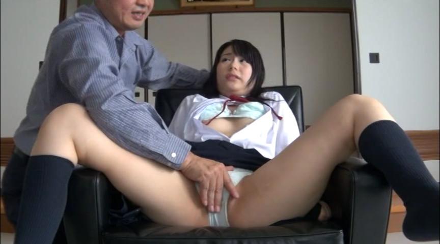 貧乳少女 中出し飲尿 鬼畜拷問 まみる 画像 3
