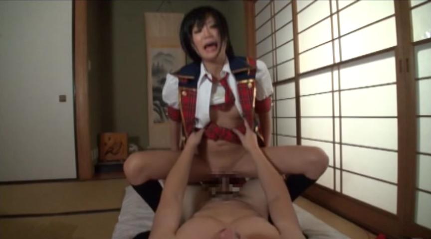 貧乳パイパン美少女絶頂潮吹き 中出し強姦 鬼畜拷問 画像 5