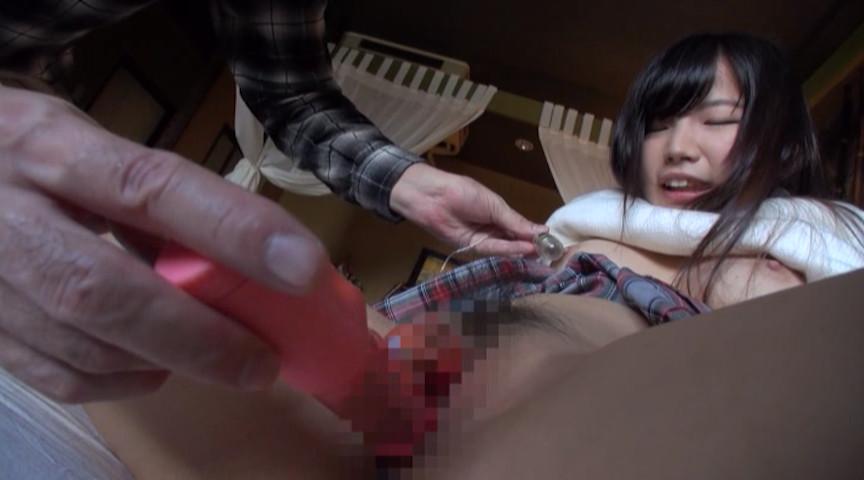 臼井あいみちゃん ふぁーすとすたープレミアムベスト 画像 7