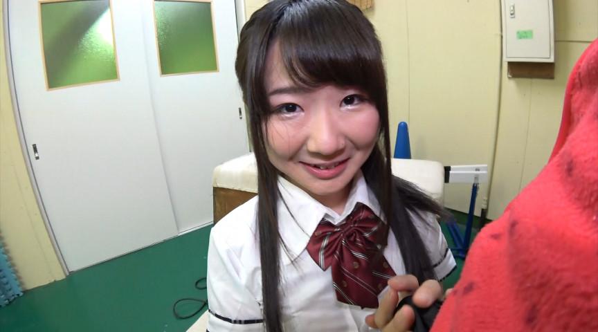 美少女が制服大改造スーパークールビズで登校してきた! 画像 10