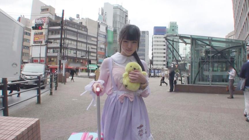 声優志望の夢見る美少女が上京しました編 大橋桃菜