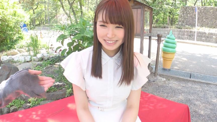 京都祇園で出逢ったお嬢様女子大に通う美少女 画像 2