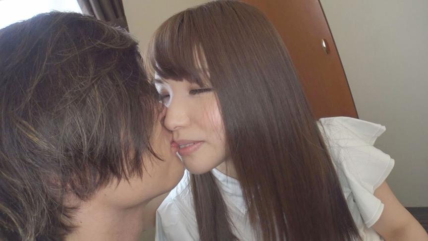 京都祇園で出逢ったお嬢様女子大に通う美少女 画像 3