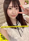 パコ撮りNo.05 自称モデル兼勝気な女子大生