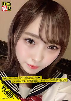 【女子校生動画】先行パコ撮りNo.08-照れ屋で乙女なJ●
