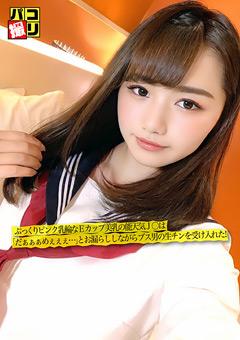 【女子校生動画】先行パコ撮りNo.16-ぷっくりピンク乳輪なEカップ美乳のJ○