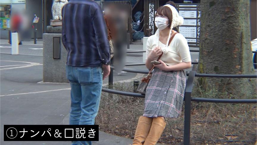 巨乳のコは頼まれたら断れないタイプが多く、一番ナンパに引っかかる説「新潟から上京ホヤホヤの素人ボインちはるちゃん、御馳走様です」 1枚目