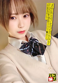 パコ撮りNo.20 中イキを繰り返す茶髪ショートヘアJ○