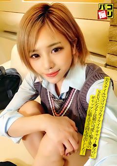 【女子校生動画】パコ撮りNo.31-美スタイルでゴリゴリなイケイケJ●