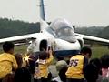 三沢基地航空祭 2004 画像(10)