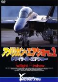 アメリカン・エアショー Vol.2