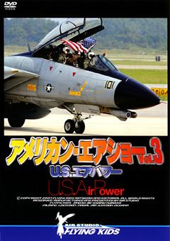 アメリカン・エアショー Vol.3