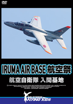 IRUMA AIR BASE 航空祭