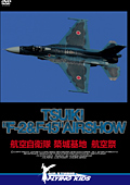 "TSUIKI ""F-2&F-15"" AIRSHOW"
