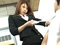 超暴行 女捜査官と悪の女幹部