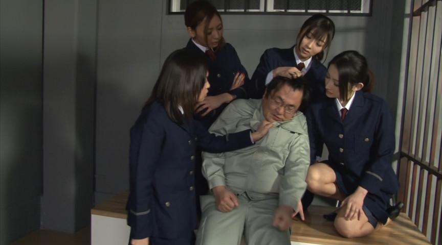 女看守の強制連射懲罰