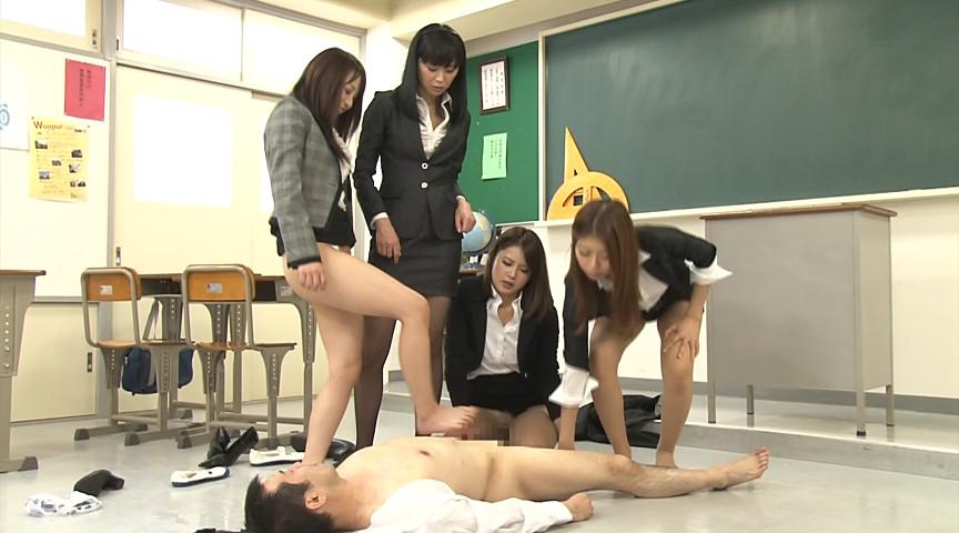 女教師の強制射精指導 の画像1