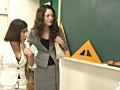 P●Aの奥様達の目の前で強制センズリさせられた教師