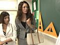P●Aの奥様達の目の前で強制センズリさせられた教師-0