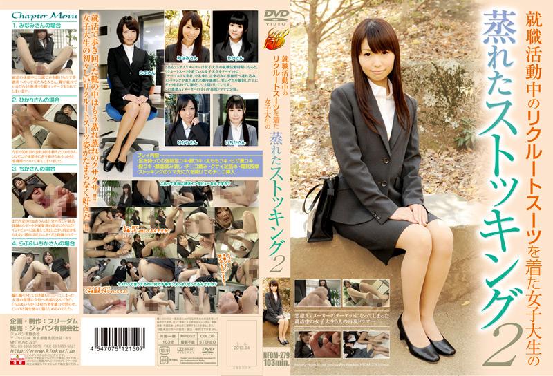 就職活動中のリクルートスーツを着た女子大生の蒸れたストッキング2