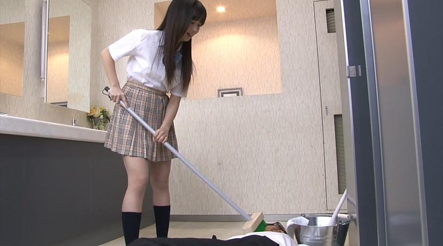 掃除道具で強制射精させられた2 ~優等生女子編~