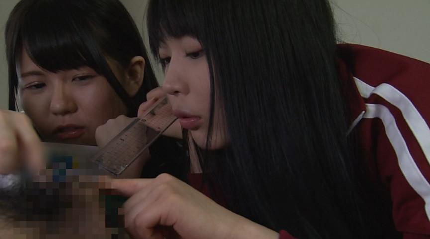 短小・包茎・射精 男性器に興味津々の少女達のサンプル画像10