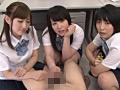 短小・包茎・早漏を馬鹿にする女子校生達2