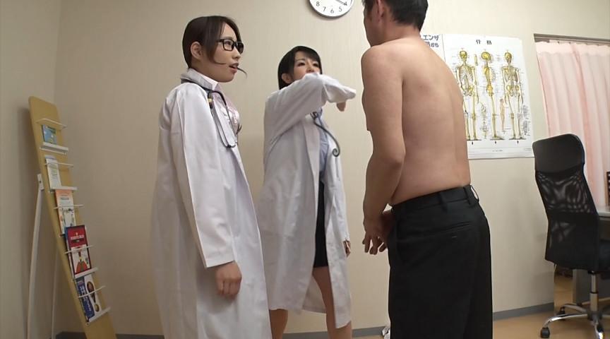 ~ほろ苦い青春の思い出~ 保健室のドS先生