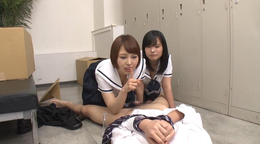 お嬢様学園の連続射精クラブ3