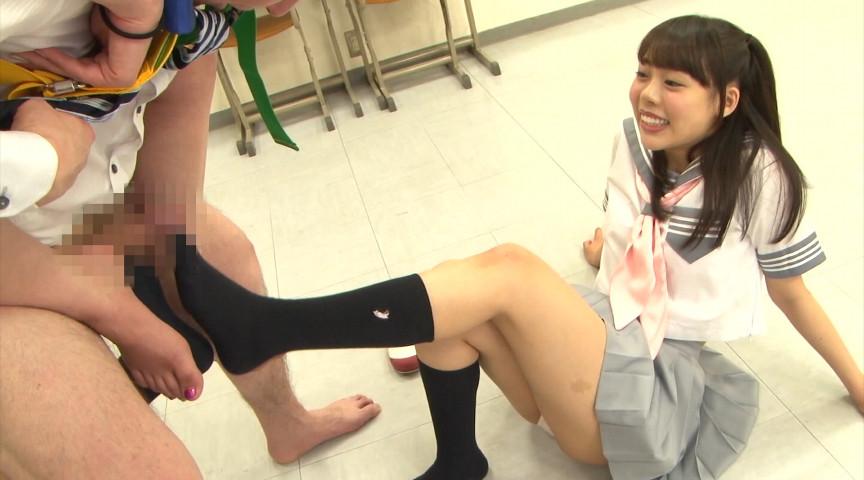 脚コキ学園 思春期の女子の脚の香りは甘酸っぱすぎて…