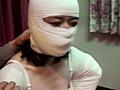 包帯緊縛 嗜虐の密閉女体のサムネイルエロ画像No.9